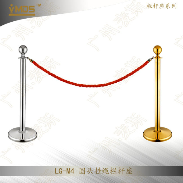 Crown Top Titanium Coated Stainless Steel Red Velvet/Twisted aluminum crowd control barrier