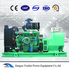 100kw best fuel efficient generator price 125kva diesel stirling engine generator price with CE ISO