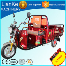 800W Red China Electric Tricycle/Battery Operated 3 wheels tricylce/china 3 wheel motor tricycle