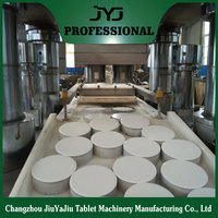 Swimming Pool Chlorine Tablet Making Machine with Best Price 0086-13815001333