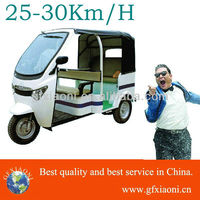 *** 2013 hot electric tricycle china