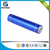Strong light mobile powerbank 2600mAh 18650 flashlight battery bank charger