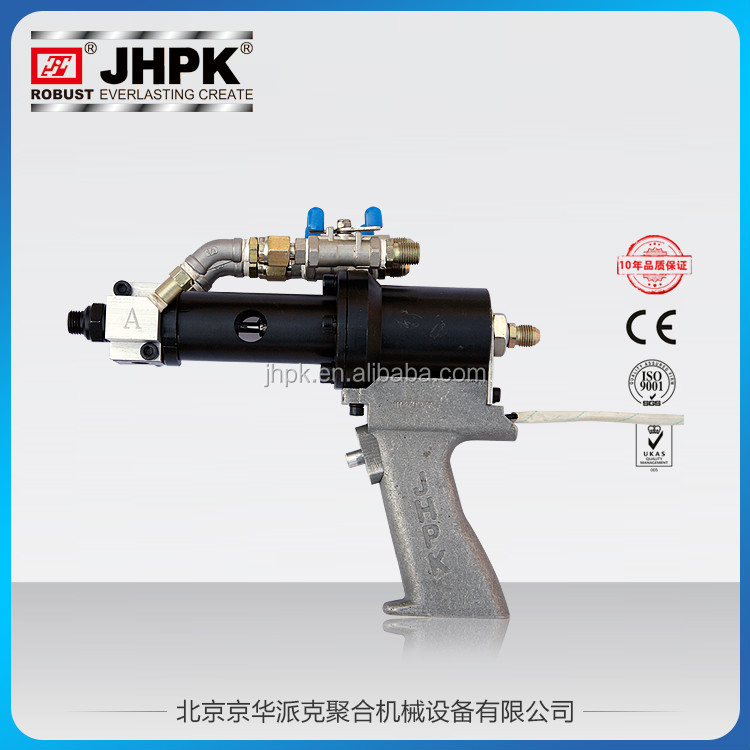 high pressure polyurethane foam injection equipment JHPK-YGAF