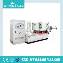 Best price pvc powder blender hot and cool material mixer