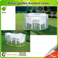 durable dust PE transparent outdoor furniture waterproof cover wholesale