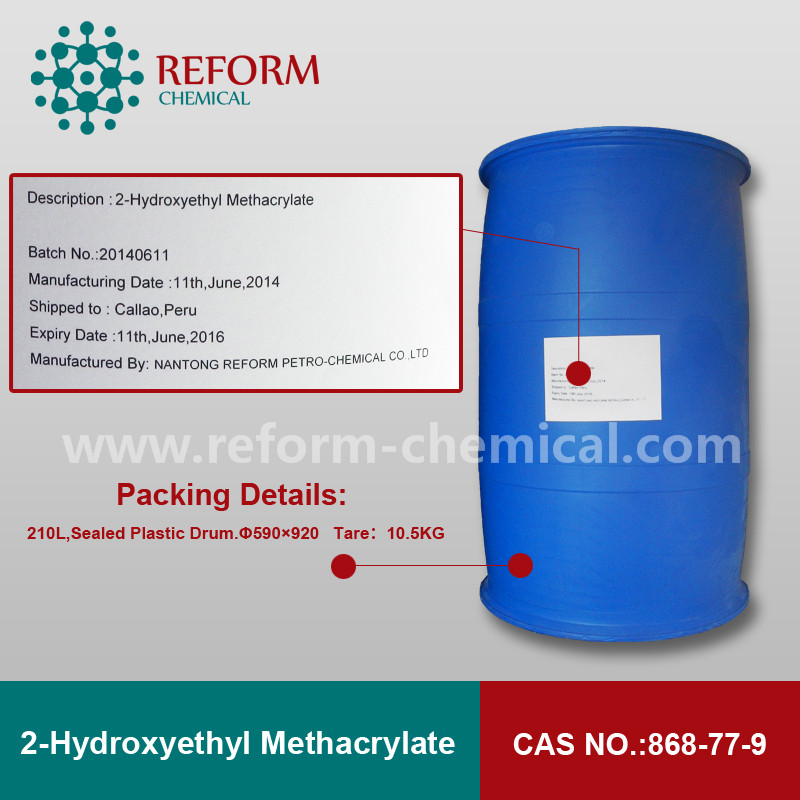 2-Hydroxyethyl methacrylate /HEMA / CAS: 868-77-9/Methyl acrylate-2-hydroxyethyl acrylate