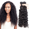 Wholesale price cheap real human hair extensions raw virgin hair unprocessed bulk water wave bundles