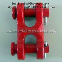 Aoxue H Type Twin Clevis Link