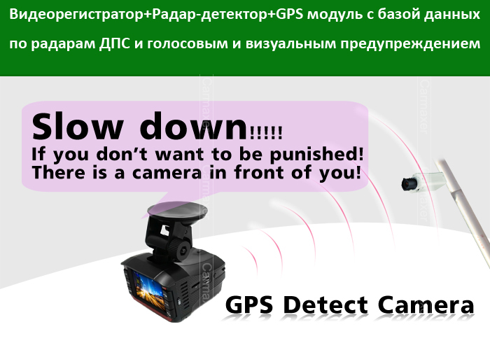 Radar + GPS + DVR/ Full HD multi-function Radar car dvr gps radar detector for Russia