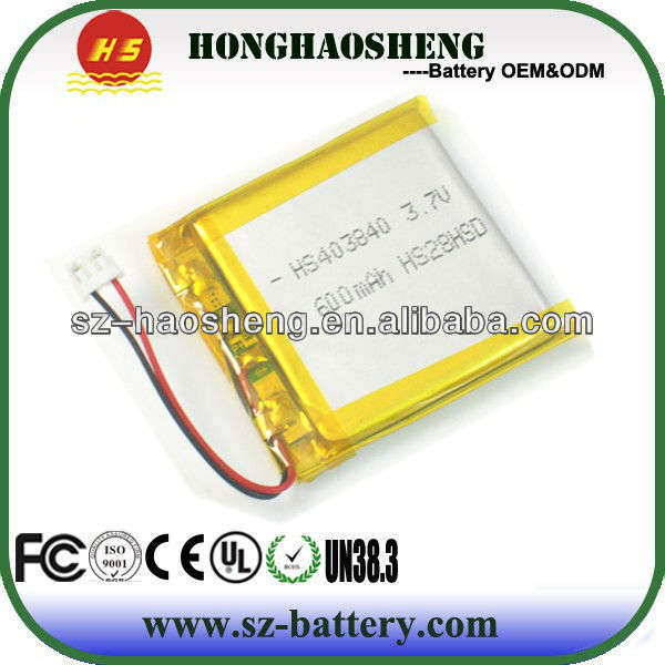 Best sales ! 3.7v rechargeable li-polymer battery for rc tank