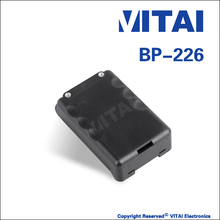 VITAI VT-BP226 OEM Two Way Radio Battery Power Supply Long Life Battery Rechargeable Battery
