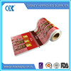 Alibaba film roll/plastic film roll/laminating film roll