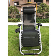 Zero Gravity Chair, Anti-Gravity Lounge Chair, Reclining Chair