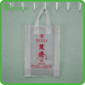 Custom printing biodegradable Die cut handle felt gift bag with wine etc