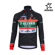 7-eleven Pro-team cycling jacket for winter, specialized by Donen