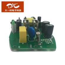 China shenzhen Customized mobile charger pcb board