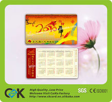 New design,top quality chinese design calendar 2013 from China supplier