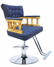 2017 new style hair cutting chair/luxury salon furniture/barber shop equipment