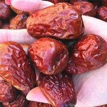 Dried Xinjiang Red <strong>Dates</strong>