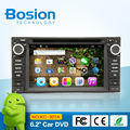 android car dvd player for toyota universal car with wifi gps radio bt swc dvd /cd usb sd aux in