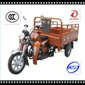 HY150ZH-ZHY2 gasoline three wheel motorcycle