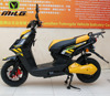 2016 hot selling new product Adult cool cheap 72V electric motorcycle