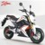 60V/1200W Motor Lithium Battery Electric Bikes Chinese Cheap Electric Motorcycle Electric Scooter For Sale XS 1200E