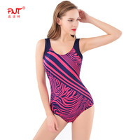 PNT high quality design has chest pad swimsuit Mature one piece women swimwear 2016