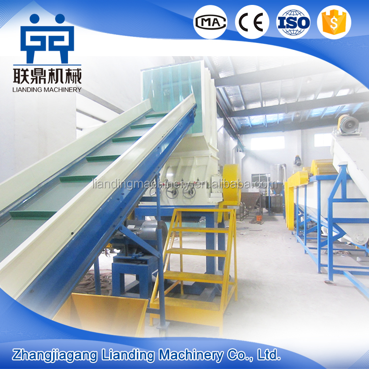 plastic film recycling machinery