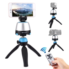 2018 Trending Product New Products PULUZ Electronic 360 Degree Rotation Panoramic Head Tripod Mount with Remote Control