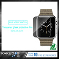 Wholesale anti-fingerprint tempered glass screen protector for apple watch