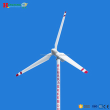 NdFeB permanent magnet Wind Power Generator 15kw