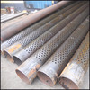 API 5CT Oil Well Casing Pipe carbon steel perforated or not perforated pipe