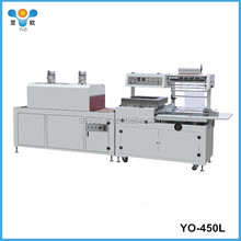 fully auto l type sealer ,shrink machine ,heat tunnel machine