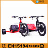 CE-approved electric drift trike with optional comfortable seat