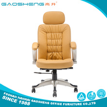 Classic brown leather high back head rest office chair
