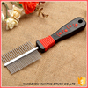 Low price pet deshedding metal dog grooming combs and Pet brush