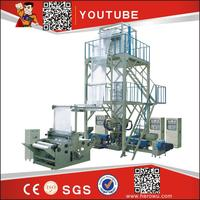 HERO BRAND pvc film plastic extruder machine