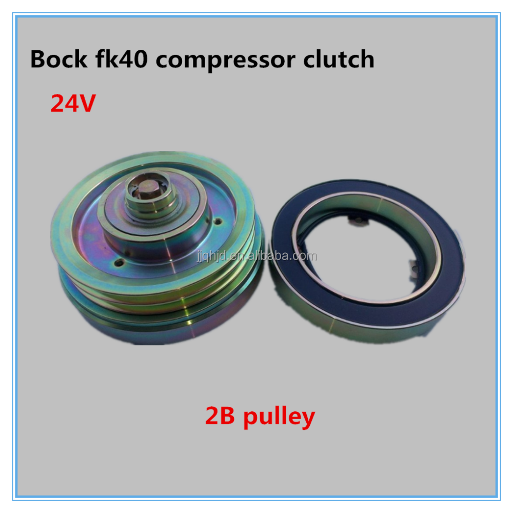 bock fk40 compressor part magnetic clutch,young man bus