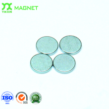 with cheap magnet price disc round sintered small magnet for sale