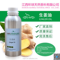 Pure Natural Ginger Oil,Food additive oil,CAS 8007-08-7