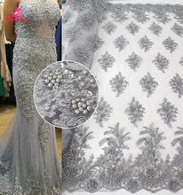 Popular Grey 3d Beaded Lace Embroidery Fabric/Silver 3d Fabric For Wedding Dress
