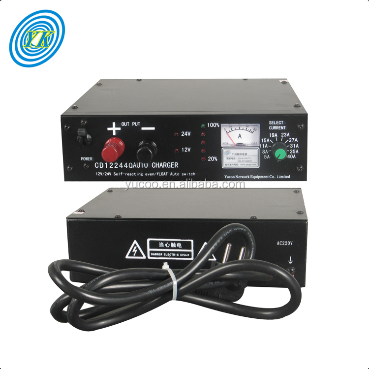 constant current charging Lead Acid 12v/24v 40A automatic battery charger