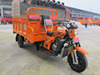 chongqing three wheel cargo motorcycles motor 175cc tricycle for sale