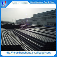 Trade Assurance Supplier flat pvc pipe