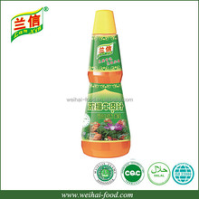 Lanxin Brand 1kg Halal High Concentrated Beef Juice For Better Cooking