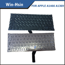 laptop keyboard for macbook air a1466 a1369 laptop keyboard US RU Layout