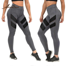 AMESIN BP1095 Mesh Black Color High Waist Elastic Womens Yoga Pants