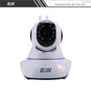July Promotion!New webcam p2p 1.0mp hidden wifi real time ip camera monitor system