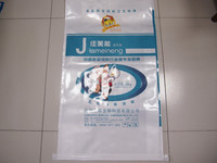 25kg 50kg pp plastic polypropylene woven sack bag with color printing lamination for sugar